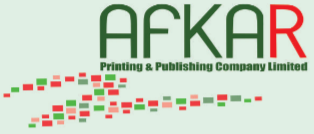 Afkar Printing And Publishing Company